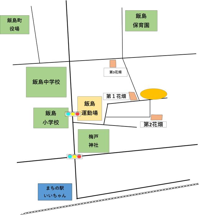 花畑地図.png