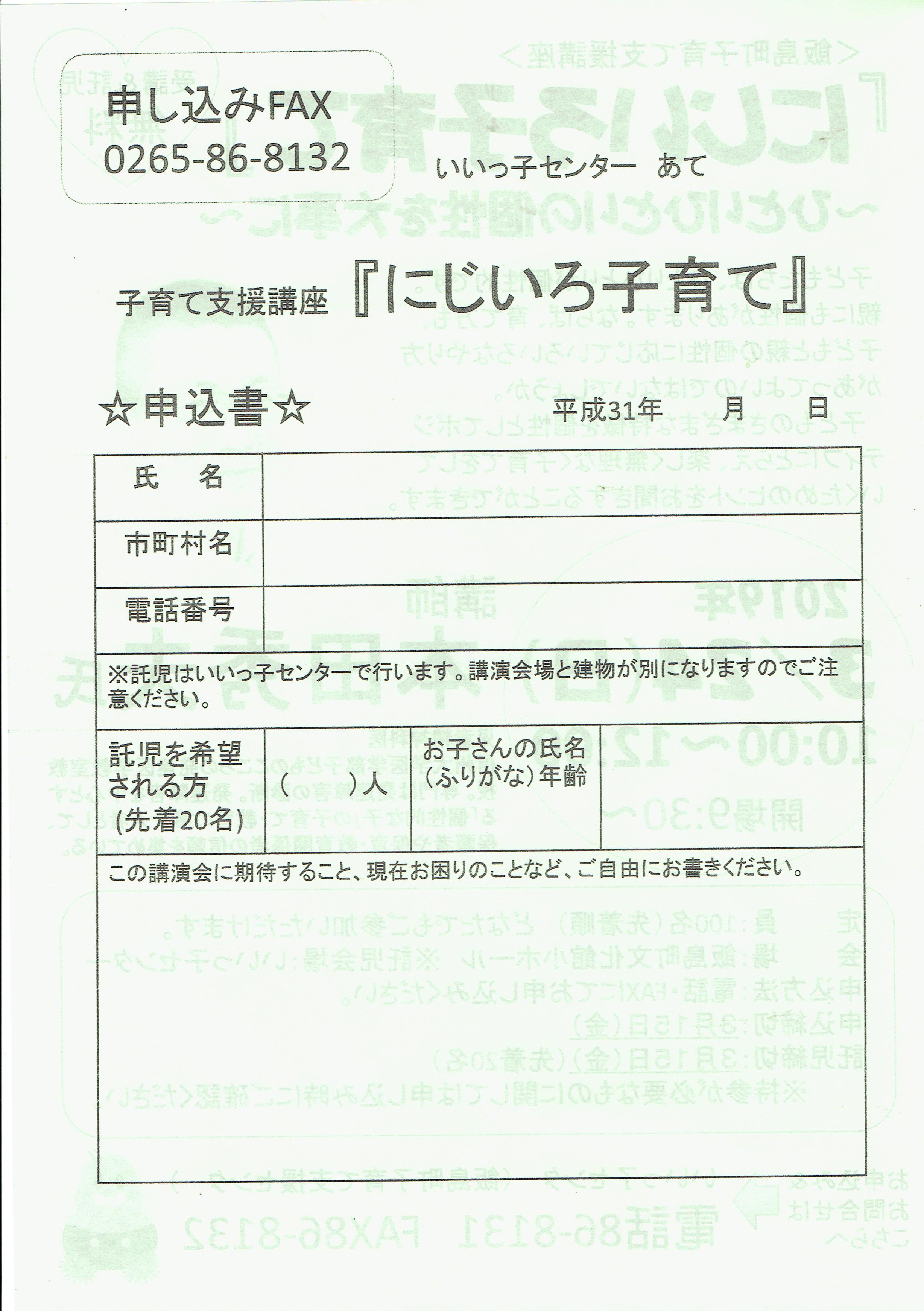 CCI20190313_0002.jpg